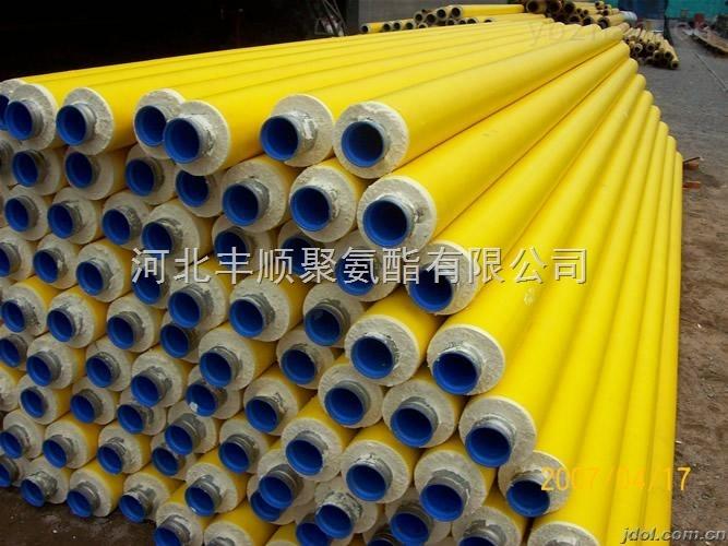 玻璃钢聚氨酯防腐保温管
