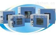 鼓風干燥箱/臺式鼓風干燥箱/加熱干燥烘箱