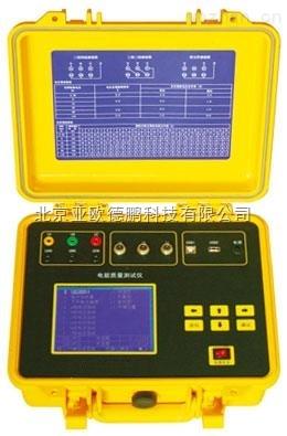 DP-1000-电力谐波测试仪