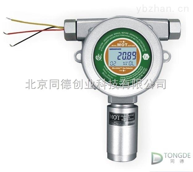 甲醛检测仪QT500-CH2O/在线甲醛测定仪/在线甲醛气体检测仪