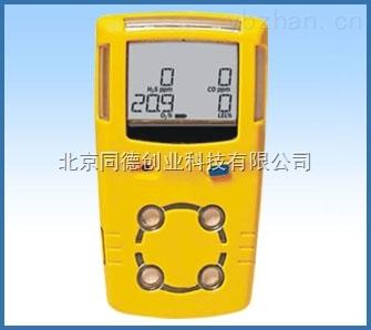 四合一氣體報警儀/便攜式四合一氣體檢測儀/便攜式氣體檢測儀