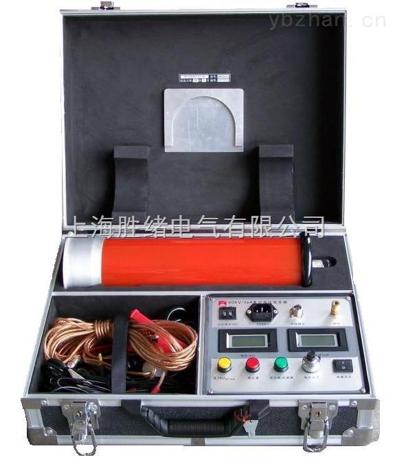 ZGF-400kV/5mA直流高压发生器价格|厂家