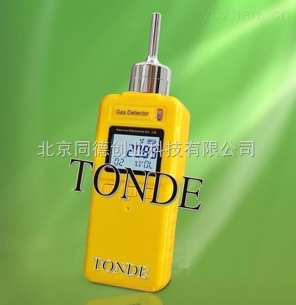 泵吸式二氧化氯檢測儀/二氧化氯報警儀/便攜式二氧化氯檢測儀/有毒氣體檢測儀