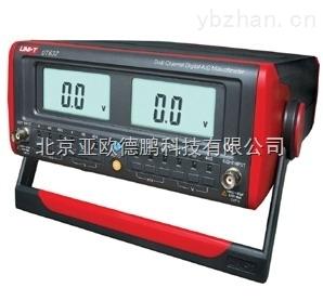 DP-UT631-數字交流毫伏表 毫伏表
