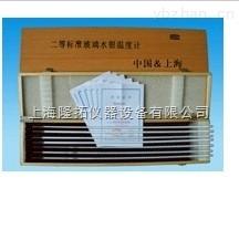 二等标准玻璃温度计(50-100℃)