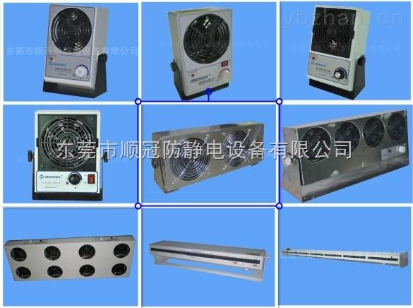 SG-8001-Z新台式离子风机厂家批发报价卧式离子风机厂家参数