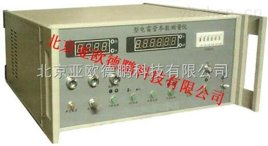 DP-IT5-雷guan電參數測量儀 雷guan電檢測儀