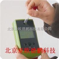 手持農藥殘留檢測儀/農藥殘留檢測儀/农药残留测试仪