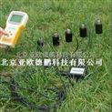 多通道土壤温度记录仪/土壤温度记录仪