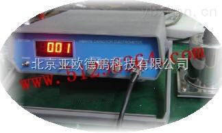 DP-EST102A-振动电容式静电计