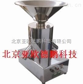 DP-2-电动离心式分样器/离心式分样器/离心式分样仪