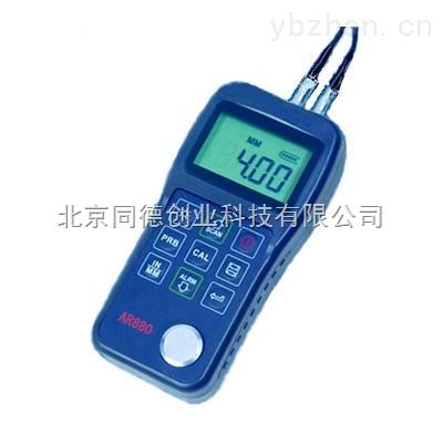 聲波測厚儀/測厚儀/手持式測厚儀WS/6120