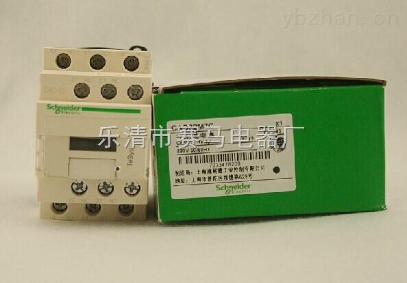 施耐德cad50bdc直流接触器式中间继电器