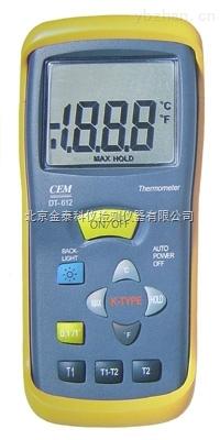 接触式测温仪DT-612厂家香港CEM华北总代理