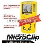 MC2-W-BW單一可燃氣檢測儀