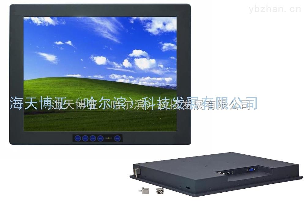 15寸嵌入式工业触摸液晶显示器