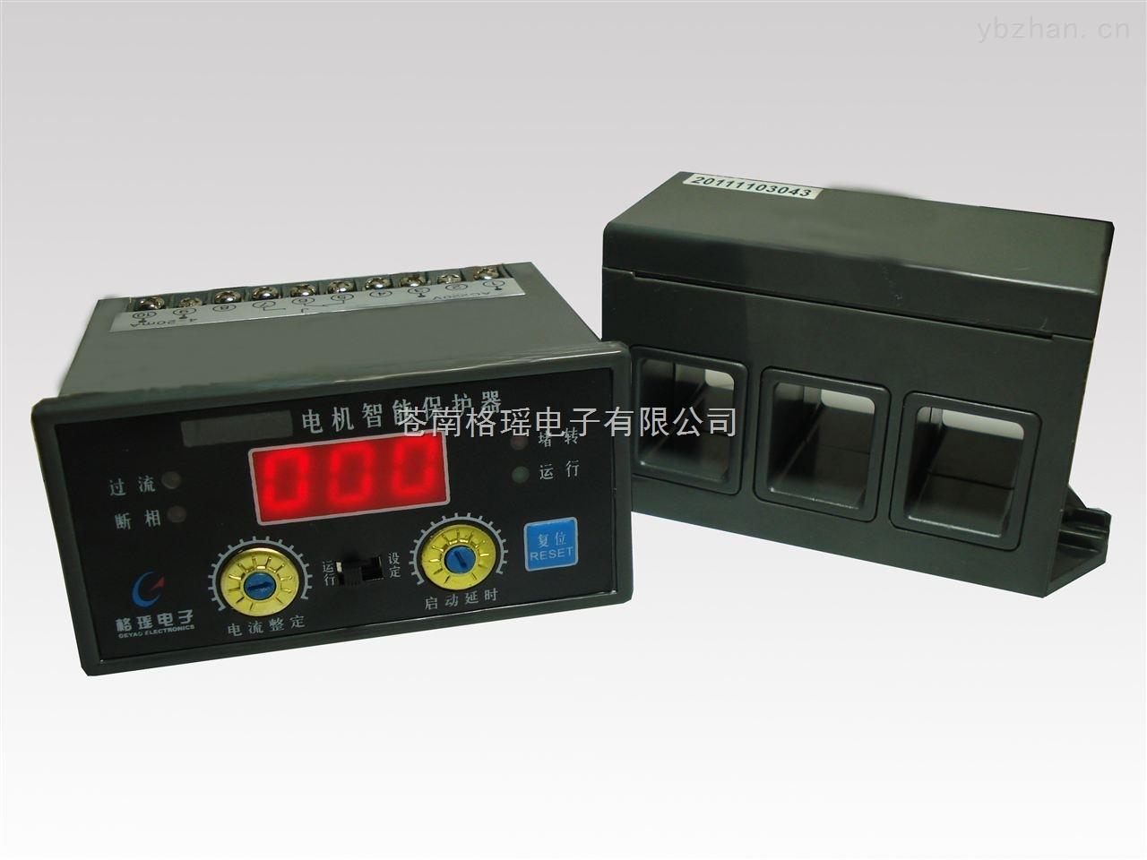 JRD22-電機智能保護器價格