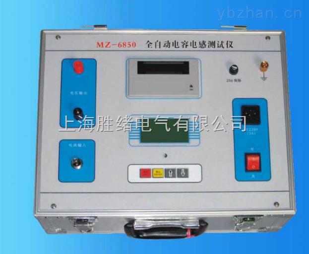 上海全自动电容电感测试仪 价格