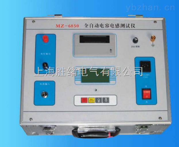 ST2000型全自动电容电感测量仪