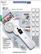 DX2-1000张力仪德国施密特schmidt DX2-1000张力仪