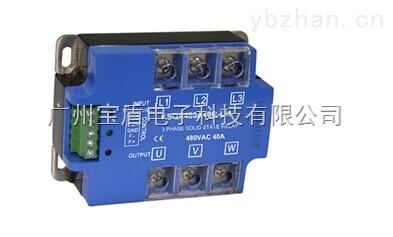 KSQA系列功能型三相交流固态繼電器(直控交,交控交)