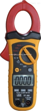 小型雙注塑自動量程交/直流鉗型表DT-363廠家直銷