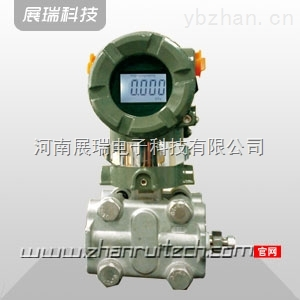 高精度压力变送器