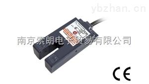 索雷諾克U型光電開關-(30MM)