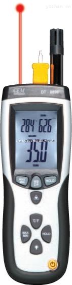 三合一溫濕度測量儀DT-8896價格香港CEM總代理