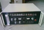 冷原子吸收测汞仪/智能测汞仪