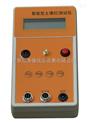 土壤电导率测定仪/土壤电导率仪