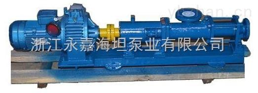 G型-螺桿泵 無極調速螺桿泵G型螺桿泵系列
