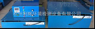杭州振动测试机,振动试验台