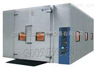 上海高低温试验室