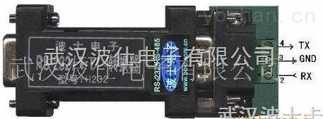 TTL电平RS-232/PC机RS-232电平转换器