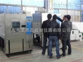 积架式luv紫外光老化试验箱测试标准