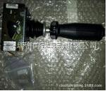 原装进口美国oem controls操纵杆,原装进口价格优惠