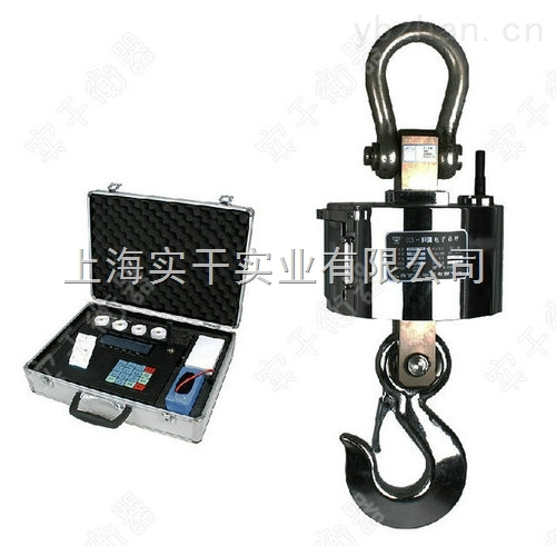 無線電子吊秤-3000公斤無線電子吊秤