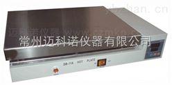 热销DB-A系列数显恒温电热板