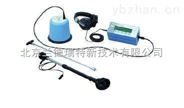 HL500经济数字听漏仪