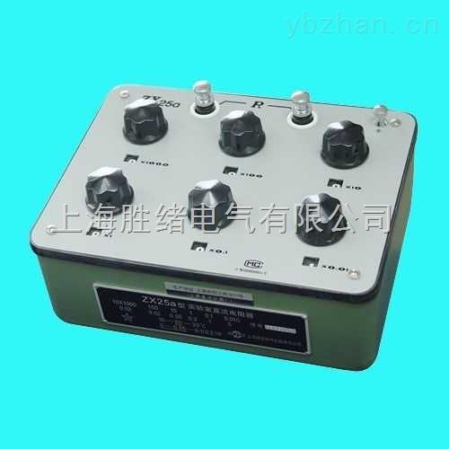 ZX38D交/直流標準電阻箱