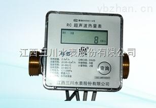 RC超声波热量表