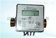 RC超聲波熱量表廠家代理