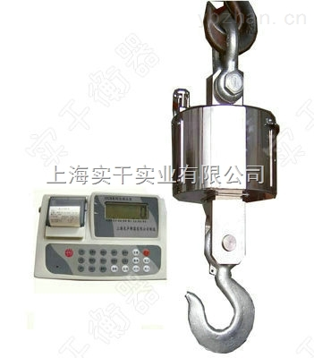 無線電子吊秤-5噸奧翔無線電子吊秤