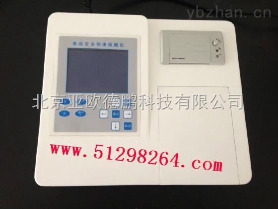 DP-TE027-重金屬檢測儀(二)/重金屬分析儀