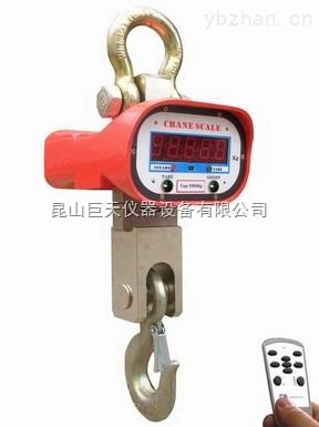 蘇州1噸直視電子吊秤價格