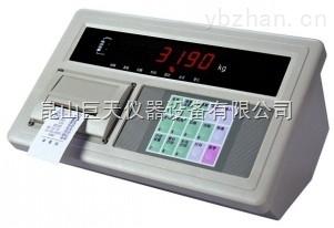 300公斤的电子秤仪表XK3190-A9+PZ低价钱