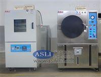 低气压高低温试验方法的价格