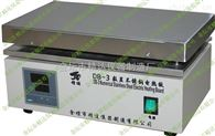 DB-4不锈钢恒温电热板