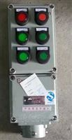 BCZ51-a2d2k1带灯带按钮防爆操作柱